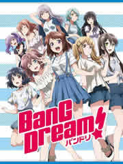 BanG Dream!第二季